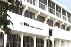 پی آئی اے کا ایم بی اے ڈگری ہولڈر ملازمین کواگلے گروپ میں ترقیاں دینے ..