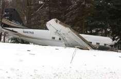 امریکاکاچھوٹا طیارہ رہائشی عمارت پر گر کر تباہ ، دو پائلٹ ہلاک
