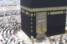 مسجد الحرم کی پہلی صف میں مصلے کی تجارت کرنے والوں کے خلاف کارروائی