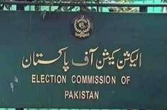 الیکشن کمیشن کی پی ایس 11 لاڑکانہ میں ضمنی الیکشن کے انعقاد کے حوالے ..