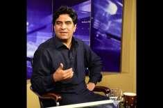 مسئلہ کشمیر کو اقوام متحدہ کی قراردادوں کے مطابق حل کیا جائے، علی نواز ..