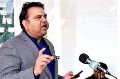 18 فروری پیر کو شاہراہ دستور پر واقعہ تمام فیڈرل سرکاری دفتر بند ہوں ..