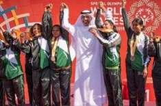 اسپیشل اولمپکس ورلڈ سمر گیمز 2019 کا اختتام ، پاکستانی کھلاڑیوں نے 18 ..