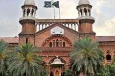 پنجاب کی عدالتوں میں سکیورٹی اداروں کی ناقص کارکردگی کیخلاف ہائیکورٹ ..