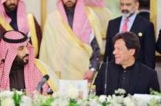 وزیر اعظم کا سعودی ولی عہد شہزادہ محمد بن سلمان کیلئے پرتکلف ضیافت ..