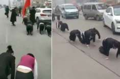 Company Makes Employees Crawl Through the Streets for Not Meeting Sales Targets