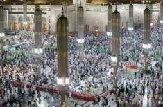 مدینہ: یکم رمضان سے 15 رمضان تک 32 لاکھ لوگوں نے مسجد نبوی میں نمازِ تراویح ..