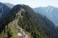 مظفرآباد'سیاحت کے فروغ کے حوالے سے آل کشمیر ٹو ر اپریٹرکا میٹ اپ ..