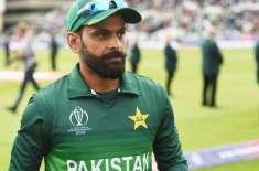 محمد حفیظ پاکستان کی ایک روزہ کرکٹ ٹیم کی کپتانی کیلئے مضبوط امیدوار ..
