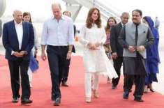 برطانیہ کے شہزادہ ولیم اور شہزادی کیٹ میڈلٹن کی لاہورآمد،ائیرپورٹ ..