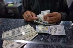 پاکستان میں روپے کی بے قدری کو روکنے کیلئے ڈالر بائیکاٹ کی مہم کا آغاز ..