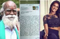 70 year old man wants to marry Indian badminton star PV Sindhu, threatens abduction