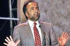 ساری جماعتیںآزادی مارچ میں شریک ہونگی،قیادت مولانا فضل الرحمن کرینگے' ..