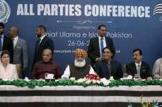 اپوزیشن جماعتوں نے اسمبلیوں سے اجتماعی استعفے دینے پر غور شروع کر دیا