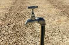 پانی کی بندش سے پریشان شہری نے وزیر پانی و بجلی کو واٹس ایپ پیغام بھیج ..