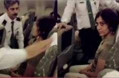 مانچسٹر سے اسلام آباد آنے والی پی آئی اے کی پرواز میں نفسیاتی مریضہ ..