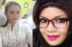 انڈونیشین حسینہ پاکستان کی بہو بن گئیں