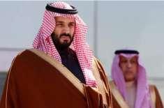 سعودی ولی عہد نے مخالفین کو خاموش کرانے کی خفیہ مہم کی منظوری دی، امریکی ..