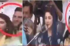 حنا پرویز بٹ کا دانیال عزیز کی جانب سے ہراساں کیے جانے کی خبروں پر ردِعمل