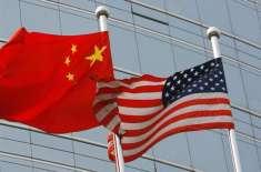 چین کے ساتھ تجارتی غیر یقینی صورتحال کو ختم کرنے سے امریکی معیشت کو ..