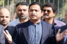 کراچی میں کے فور منصوبے کی فوری تکمیل چاہتے ہیں: خرم شیرزمان