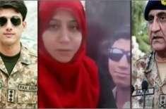 سانحہ پشاور میں شہید ہونے والے بچے کی والدہ کا بھارتی عوام اور مودی ..