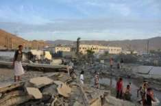 جنگ معاہدے کی خلاف ورزی' حوثیوں کی آٹے کی ملوں پر گولہ باری