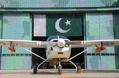 پاکستان نے جے ایف 17 تھنڈر کے بعد ایک اور طیارہ تیار کرلیا
