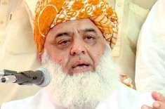 مولانا فضل الرحمن کا آزادی مارچ ملک و قوم کے خلاف سازش ہے، مختلف سیاسی ..