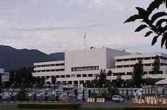 پارلیمنٹ کی پبلک اکاؤنٹس کمیٹی کی ذیلی کمیٹی کی وزارت قانون کی سپلیمنٹری ..