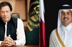 وزیراعظم عمران خان کی امیر قطر سے ملاقات