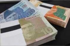 اپریل :ٹریژری بلز میں سرمایہ کاری صفر ،20کروڑسے زائدنکل گئے