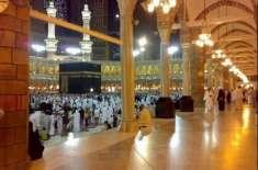 مسجد الحرام کا توسیعی منصوبہ مکمل ہونے کے بعد یہاں 18 لاکھ سے زائد افراد ..