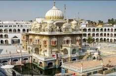 کرتارپور راہداری' پاک بھارت معاہدے کیلئے تاریخ پر اتفاق