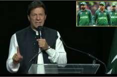 ورلڈکپ کے بعد ٹیم کو ٹھیک کرنے کا فیصلہ کرلیا، عمران خان
