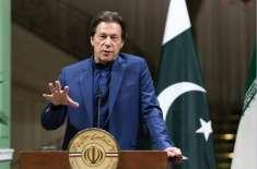 آج پھرکہتا ہوں کہ اچھا وقت شروع ہونے والا ہے، عمران خان
