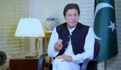عمران خان کی قومی ٹیم کو ورلڈ کپ میں انگلینڈ کےخلاف میچ میں کامیابی ..