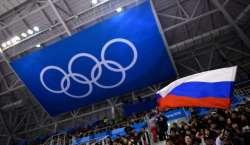 ڈوپنگ سکینڈل ،روس 4سالوں کے لیے کھیل کے میدان سے باہر