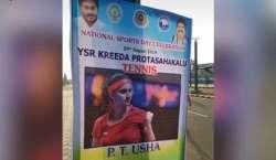 بھارت، میوزیم میں لگائے گئے پوسٹر پر تصویرثانیہ مرزا اور نام پی ٹی ..