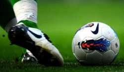 فیفا انڈر۔17 فٹ بال ورلڈ کپ ٹورنامنٹ رواں سال اکتوبر میں شروع ہوگا