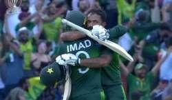 افغانستان کے خلاف فتح کے بعد پاکستان کیلئے زبردست خوشخبری