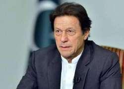 اگر زرداری اور ن لیگ نے عمران خان کی حکومت کو گرا دیا تو فائدہ عمران ..