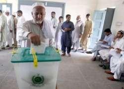 قبائلی اضلاع میں ہونے والے انتخابات میں تمام حلقوں کا غیر سرکاری غیر ..