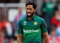 شعیب ملک کے بعد ایک اور پاکستانی کرکٹر بھارت سے دلہن لانے کیلئے تیار؟