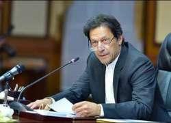 وزیراعظم نے وفاقی کابینہ کا ہنگامی اجلاس طلب کر لیا