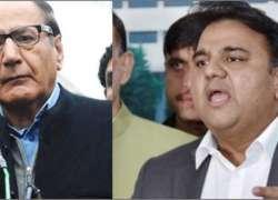 چوہدری شجاعت نے وزیر اطلاعات فواد چوہدری کی معافی قبول کر لی