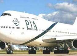 پی آئی اے کا مشکوک کمپنی کے ساتھ 700 ملین روپے کا معاہدہ