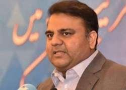 فواد چوہدری نے ق لیگ میں فارورڈ بلاک کے بیان پر مونس الہیٰ سے معافی ..