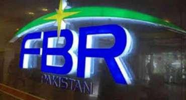 ایف بی آر کے ٹیکس وصولی ہدف میں مزید 265 ارب روپے کی کمی