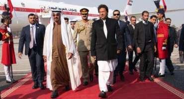 یو اے ای کے ولی عہد تین روز سے پاکستان میں کہاں مقیم تھے ؟